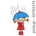 雨も楽しく 40783274