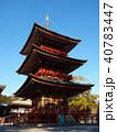 成田山新勝寺 40783447