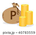 コイン 袋 たくさんのイラスト 40783559