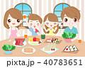 食事をする 食事 食べるのイラスト 40783651