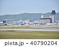 大阪伊丹空港 40790204