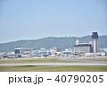 大阪伊丹空港 40790205
