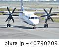 大阪伊丹空港・離陸準備 40790209