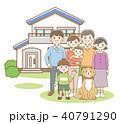 三世代 三世代家族 家族のイラスト 40791290