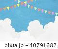 運動会 バザー マルシェ マーケット 青空 旗 40791682