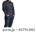 Gパン ジーパン ジーンズの写真 40791982