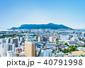 函館市の街並みと函館山 (五稜郭タワーからの眺望)  ※2017年10月撮影 40791998