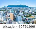函館市の街並みと函館山 (五稜郭タワーからの眺望)  ※2017年10月撮影 40791999