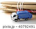 働く車~ごみ収集車~ 40792491