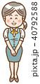 人物 女性 笑顔のイラスト 40792588