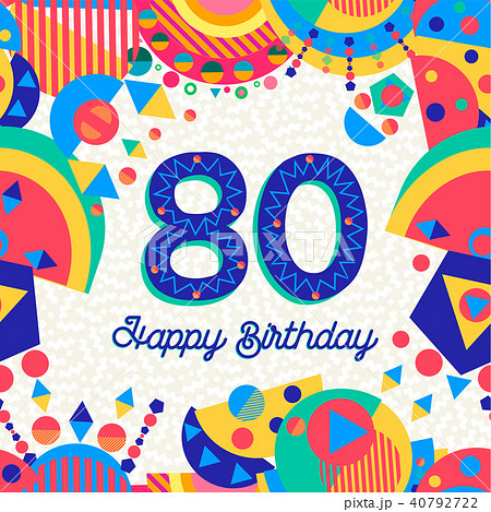 80 eighty year birthday party greeting card 40792722