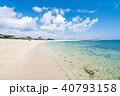 【沖縄県】海イメージ 40793158
