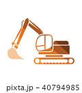 工事 ショベルカー ベクトルのイラスト 40794985