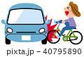 車 自動車 自転車のイラスト 40795890