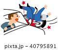 損害保険 車とバイクの事故 40795891