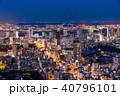 夜景 都市風景 都市の写真 40796101