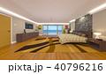 ベッドルーム 40796216
