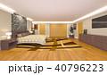 ベッドルーム 40796223