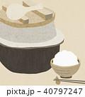 和紙 ごはん 白飯のイラスト 40797247