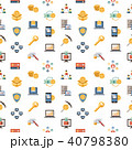 ブロックチェーン アイコン ブロックのイラスト 40798380
