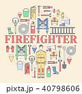 ファイター 機器 火事のイラスト 40798606
