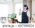 ハウスキーパー 家事代行 ハウスクリーニング 掃除 家政婦 女性 40798924