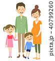 家族 ファミリー 人物のイラスト 40799260
