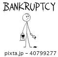 ビジネス 商売 倒産のイラスト 40799277