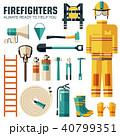 ファイター 機器 火事のイラスト 40799351
