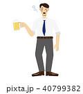 サラリーマン ビール 男性のイラスト 40799382