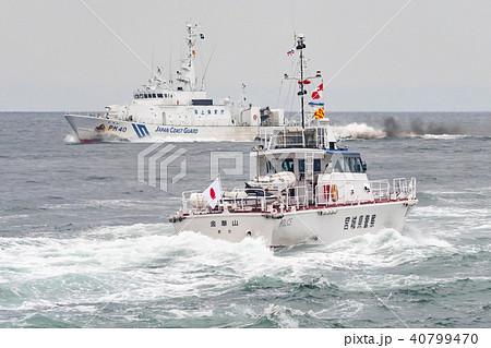 海保総合展示訓練巡視船PM型なついと宮城県警察警備艇金華山 40799470