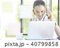 人物 女性 ビジネスの写真 40799858