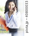 人物 女性 ビジネスの写真 40800033