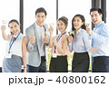 男女 ビジネス ビジネスチームの写真 40800162