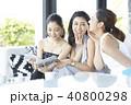 人物 女性 カフェの写真 40800298