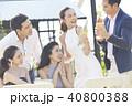 男女 パーティー 40800388