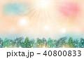 ベクター 海 時間のイラスト 40800833