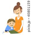 親子 お母さん 男の子のイラスト 40801159