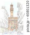 シニョーリア宮殿 40801320