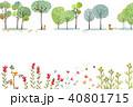 公園 40801715