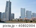 横浜 みなとみらい ランドマークタワーの写真 40802004