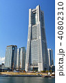 横浜 みなとみらい ランドマークタワーの写真 40802310