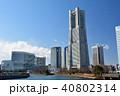 横浜 みなとみらい ランドマークタワーの写真 40802314
