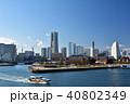 横浜 みなとみらい 赤レンガ倉庫の写真 40802349