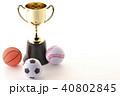 トロフィー~スポーツ大会~ 40802845