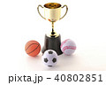 トロフィー~スポーツ大会~ 40802851