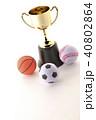 トロフィー~スポーツ大会~ 40802864