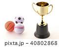 トロフィー~スポーツ大会~ 40802868