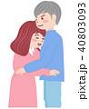 抱き合うカップル 40803093