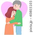 抱き合うカップル 40803103